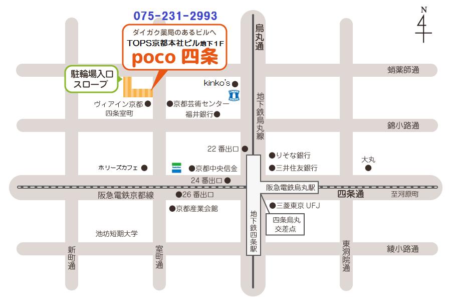 ピアノ練習室poco四条への地図